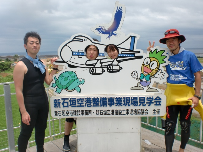 IS20110511-8.jpg